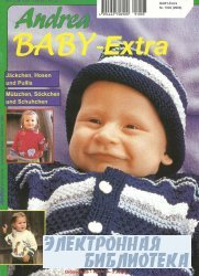 Andrea Baby Extra №1003