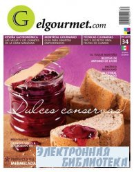 elGourmet.com ( January 2010 )