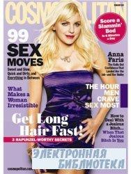 Cosmopolitan (February 2010)