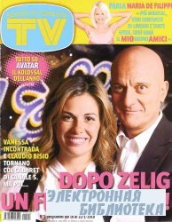 TV Sorrisi e Canzoni №3 2010