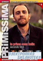 Primissima Cinema (gennaio 2010)