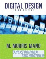 Digital Design, 3rd Edition