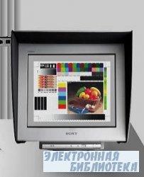 Колориметрическая настройка монитора. Теория и практика