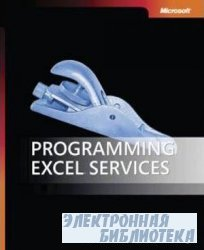Programming Excel Services
