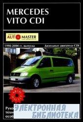 Mercedes Vito CDI (1998 - 2004 год выпуска). Руководство по эксплуатации, т ...