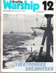 IJN Kongo / Battleship 1912-1944 (Warship Profile 12)