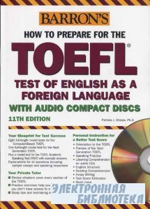 Barron's How to prepare for the TOEFL