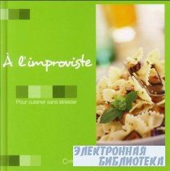 A l improviste : Pour cuisiner sans stresser