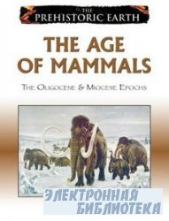 The Age of Mammals: The Oligocene & Miocene Epochs