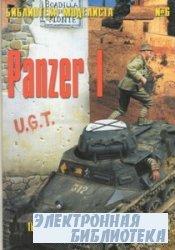 Panzer I. Секреты сборки,окраски,реалистичного тонирования [Библиотека моде ...