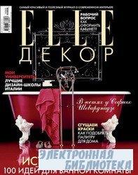 ELLE Декор №1-2 2010