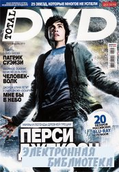 Total DVD №2  2010