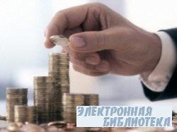 Финансовые ресурсы корпорации: теория, практика и менеджмент