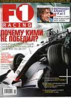F1 Racing 11 2005
