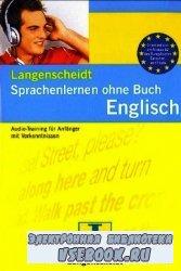 Sprache lernen ohne Buch - Englisch / Учить язык без книги - Английский