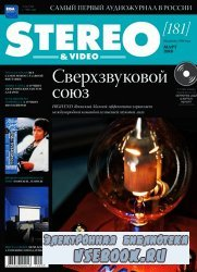 Stereo & Video №3 2010