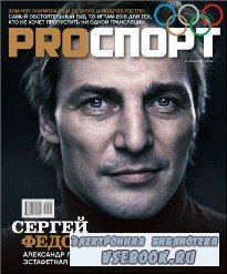 PROСПОРТ №2(141) 2010