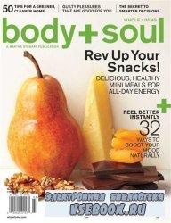 Body+Soul №3 2010