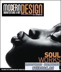 Modern Design №14  SEPTEMBER 2008
