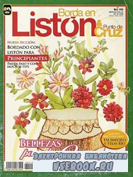Borda en liston & punto cruz N116 2006