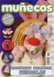 munecos y juguetes de tela Ano 4 №31