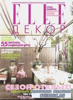 ELLE Декор №6 2006