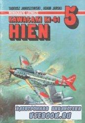 Kawasaki Ki-61 Hien (Monografie Lotnicze 5)