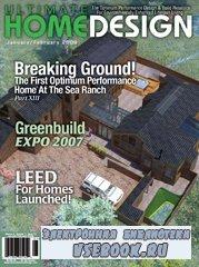Ultimate Home Design №13