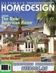 Ultimate Home Design №2