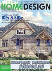 Ultimate Home Design №6