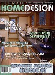 Ultimate Home Design №10