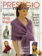 PRESTIGIO №108, (декабрь 2007) Шали, шарфы, шапочки