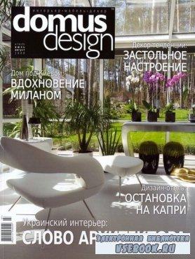 Domus Design №7-8 2009