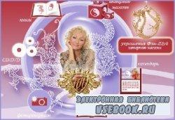 Наталия Правдина. Сборник книг