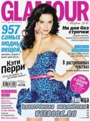 Glamour №3 2010