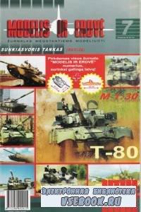 Modelis Ir Erdve 7_T-80 (Основной танк Т-80)