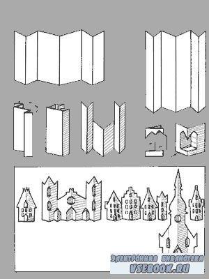 Как сделать дворец  из бумаги схема