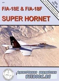 F/A-18E&F/A-18F Super Hornet (D&S №69)