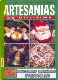 Artesanias: Ideas para navidad