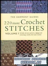 220 more Crochet Stitches (Узоры, мотивы крючком)