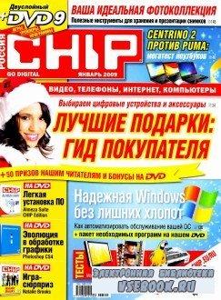 Chip №1  Россия 2009