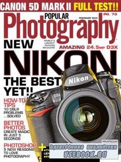 Popular Photography №2, февраль 2009