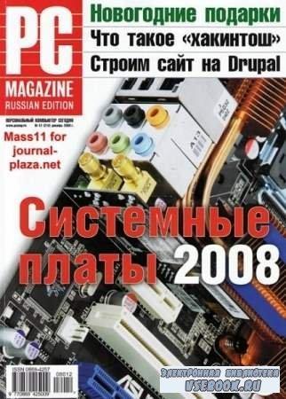 PC Magazine Russian Edition №12