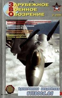 Зарубежное военное обозрение №2 2006г.