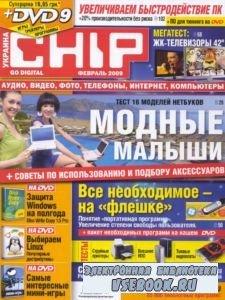 Chip №2, февраль 2009