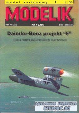 Прототип пилотируемого самолета-снаряда [Modelik 2004-17]