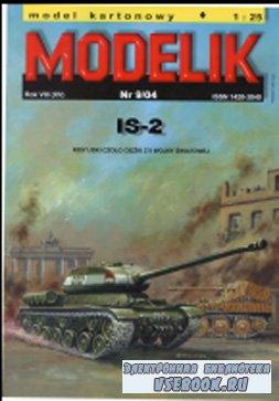 Тяжелый танк ИС-2 [Modelik 2004-09]