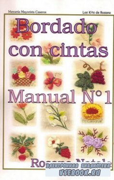 Bordado con cintas. Manual №1