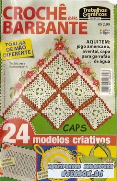 Croche em Barbante Especial №5, Trabalhos & graficos