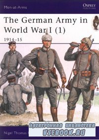 The German Army World Ware 1